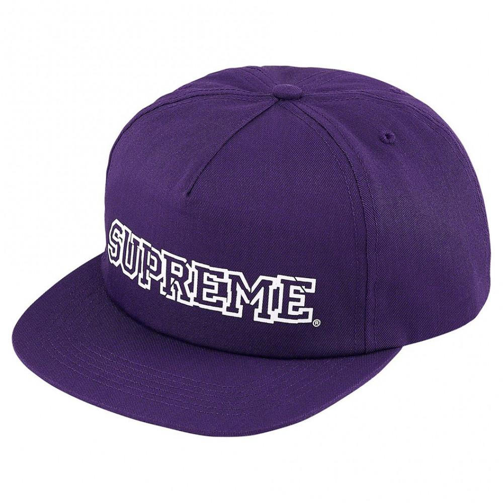 Supreme Shattered Logo 5-Panel (Purple)