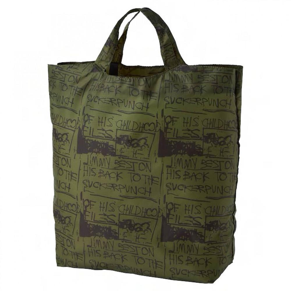 Jean-Michel Basquiat x Uniqlo Pocketable Tote Bag (Green)
