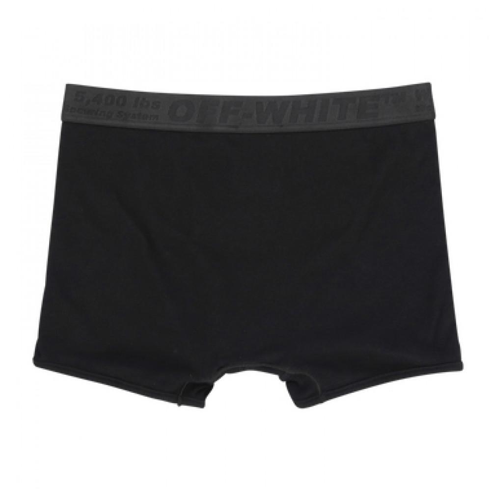 Off-White Boxer Short (Black)