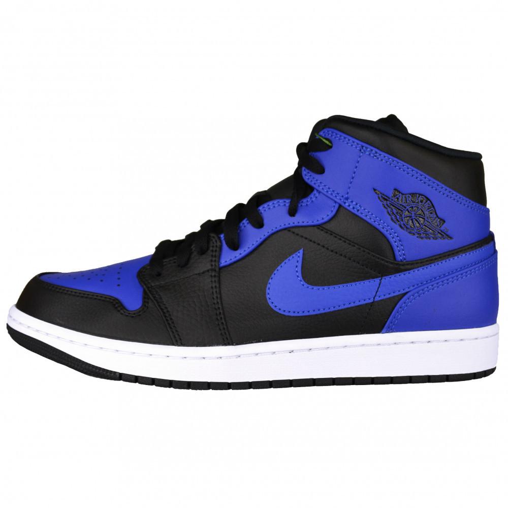 Nike Air Jordan 1 Mid WMNS (Hyper Royal)