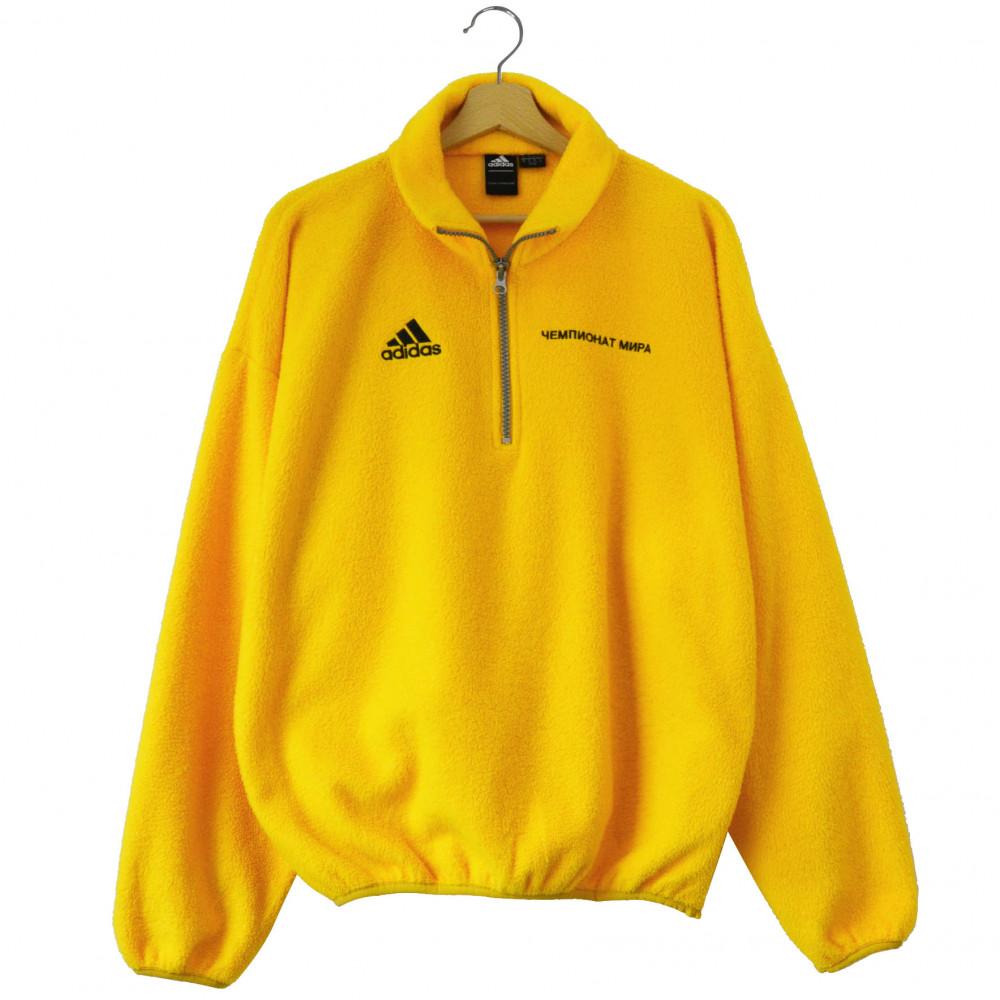 adidas x Gosha Rubchinbsky Half-Zip Fleece (Yellow)