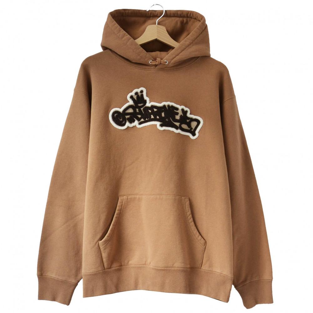 Supreme Handstyle Hooded Sweatshirt (Brown)