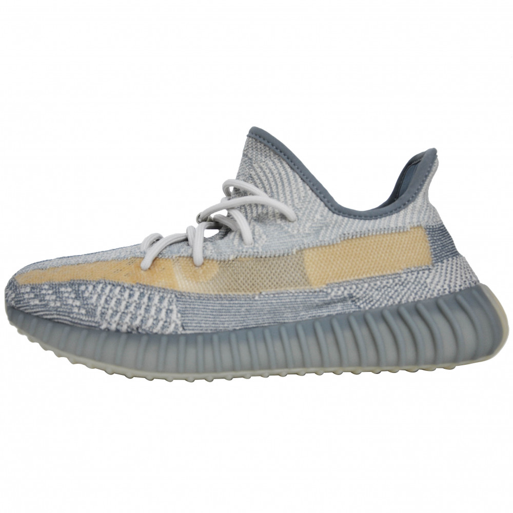 adidas Yeezy Boost 350 V2 (Israfil)