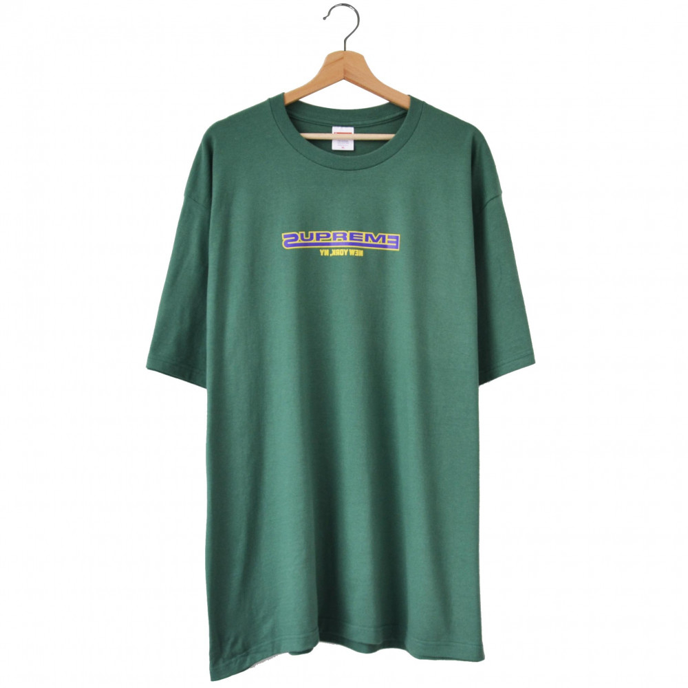 Supreme Connected Tee (Pine)